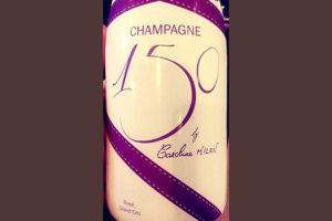 Отзыв о шампанском Champagne 150 by Caroline Milan Rose Grand Cru 2017