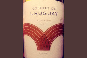 Отзыв о вине Colinas de Uruguay Albarino 2015