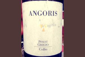 Отзыв о вине Colio Angoris Pinot Grigio 2017