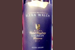 Отзыв о вине Elena Walch Castel Ringberg Lagrein riserva 2014