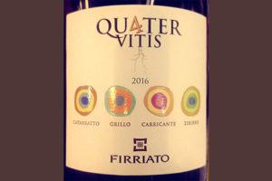 Отзыв о вине Firriato Quater Vitis 2016