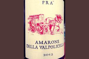 Отзыв о вине Graziano Pra Amarone della Valpolicella 2012