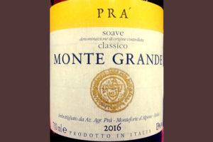 Отзыв о вине Graziano Pra Monte Grande Soave classico 2016