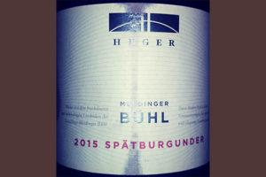 Отзыв о вине Heger Merdinger Buhl Spatburgunder 2015