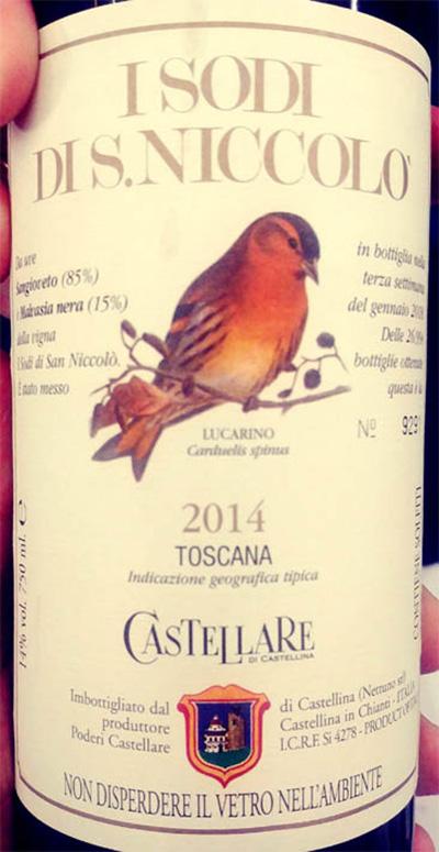 Отзыв о вине I sodi di S.Niccolo Castellare di Castellina 2014