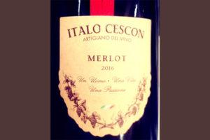 Отзыв о вине Italo Cescon Merlot 2016
