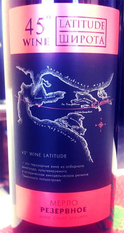 Отзыв о вине Latitude wine 45° Резервное Мерло 2016