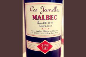 Отзыв о вине Les Jamelles Malbec Pays d'Oc 2017