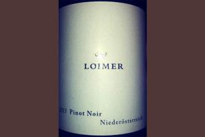Отзыв о вине Loimer Langenlois Pinot Noir Niederosterreich 2015