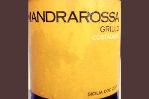 Отзыв о вине Mandrarossa Grillo Castadune Sicilia 2017