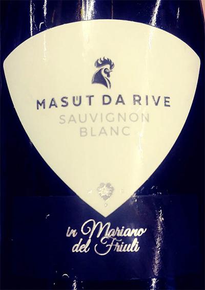 Отзыв о вине Masut da Rive Sauvignon Blanc 2017