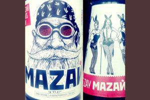 Отзыв о пиве МаZай Loves Zay светлое