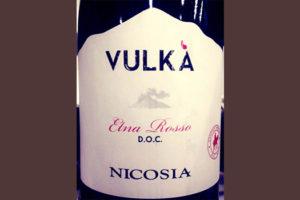 Отзыв о вине Nicosia Vulka Etna Rosso 2016