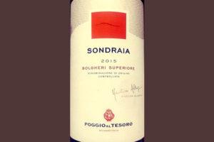 Отзыв о вине Poggio al Tesoro Sondraia Bolgheri Superiore 2015