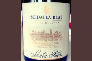 Отзыв о вине Santa Rita Medalla Real Chardonnay gran reserva 2015