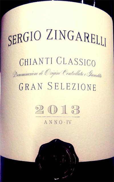 Отзыв о вине Sergio Zingarelli Chianti Classico Gran selezione 2013