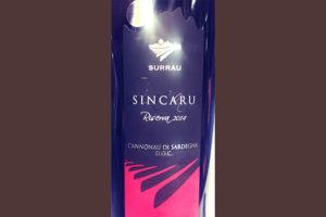 Отзыв о вине Surrau Sincaru riderva Cannonau di Sardegna 2014