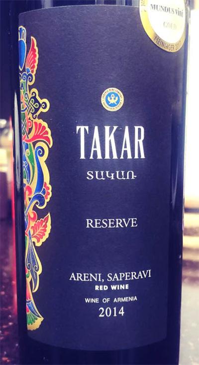 Отзыв о вине Takar reserve Areni Saperavi 2014