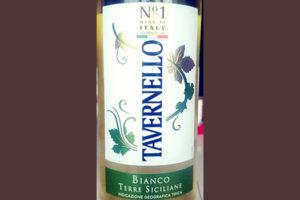 Отзыв о вине Tavernello buanco Terre Siciliane 2017