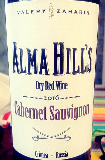 Отзыв о вине Valery Zaharin Alma Hill's Cabernet Sauvignon 2016
