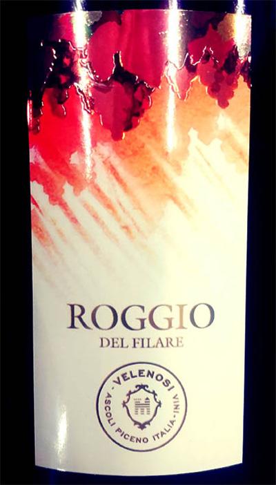 Отзыв о вине Velenosi Ascoli Piceno Roggio del Filare rosso superiore 2015