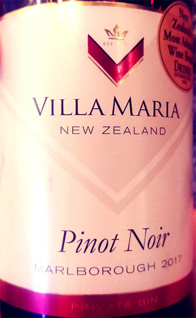 Отзыв о вине Villa Maria Pinot Noir Private Bin 2017