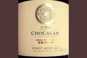 Отзыв о вине Vina Chocalan Pinot Noir gran reserva 2016
