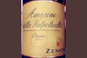 Отзыв о вине Zenato Amarone della Valpolicella Classico 2014