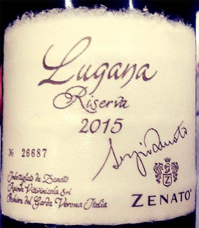 Отзыв о вине Zenato Lugana Riserva 2015