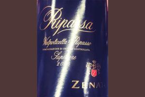 Отзыв о вине Zenato Valpolicella Ripasso Superiore 2015