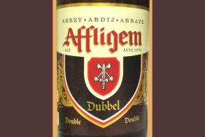 Отзыв о пиве Afflingem dubbel brune