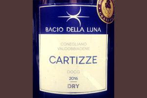 Отзыв об игристое вине Bacio Della Luna Conegliano Valdobbiadene Cartizze dry 2016