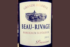 Отзыв о вине Beau-Rivage bordeaux superieur 2016