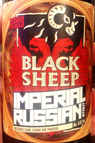 Отзыв о пиве Black Sheep Imperial Russian Stout