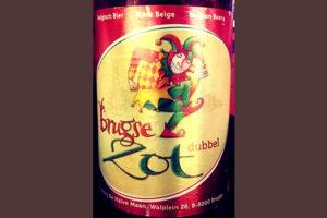 Отзыв о пиве Brugse Zot dubbel
