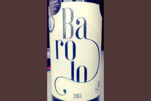Отзыв о вине Casali del Barone Barolo 2013