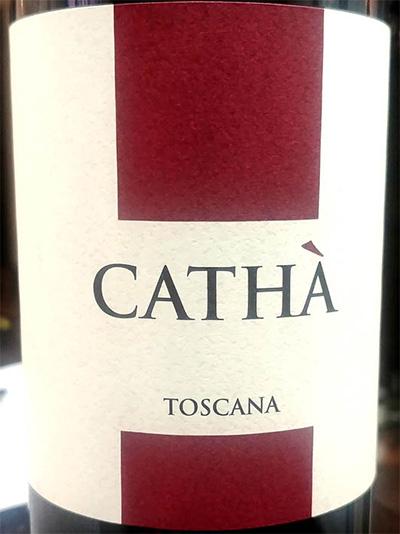 Отзыв о вине Catha Toscana rosso 2015