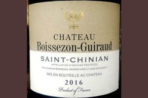 Отзыв о вине Chateau Boissezon-Guiraud Saint-Chinian 2016