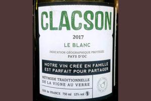Отзыв о вине Clacson le blanc Pays d'Oc 2017