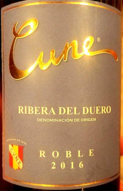 Отзыв о вине Compania Vinicola del Norte De Espania Cune Ribeira del Duero Roble 2016