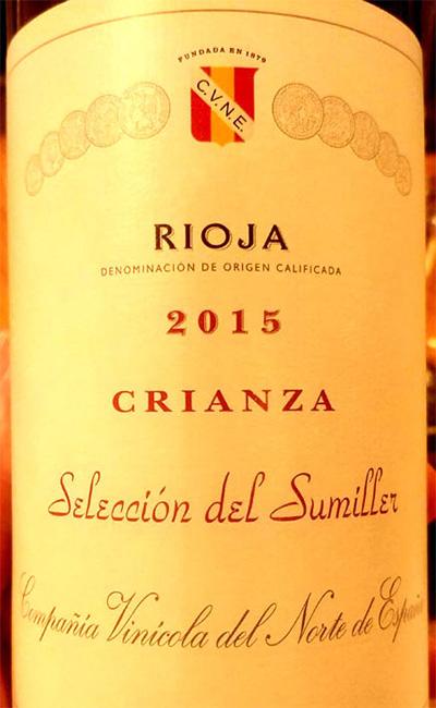 Отзыв о вине Compania Vinicola del Norte De Espania Seleccion del Sumiller Crianza Rioja 2015