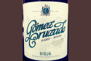 Отзыв о вине Gomez Cruzado haro-Rioja blanco Casecha 2015