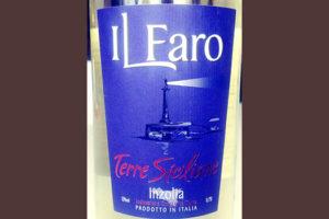 Отзыв о вине Il Faro Inzolia Terre Siciliane 2017