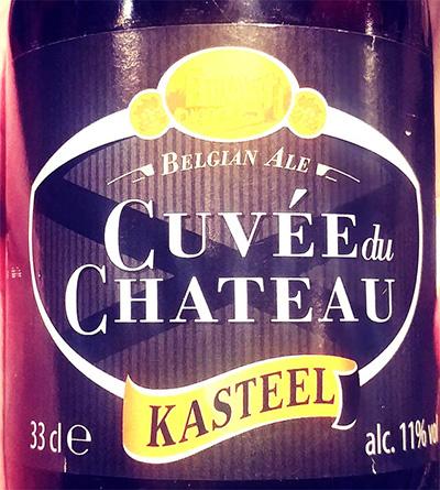 Отзыв о пиве Kasteel Cuvee du Chateau