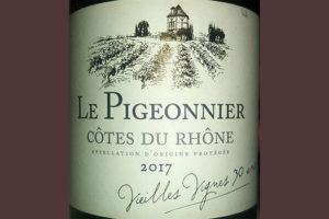 Отзыв о вине Le Pigeonnier Cotes du Rhone 2017