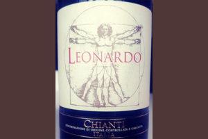 Отзыв о вине Leonardo Chianti Toscana 2017