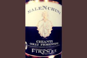 Отзыв о вине Malenchini Riserva del Chianti Colli Fiorentini 2015
