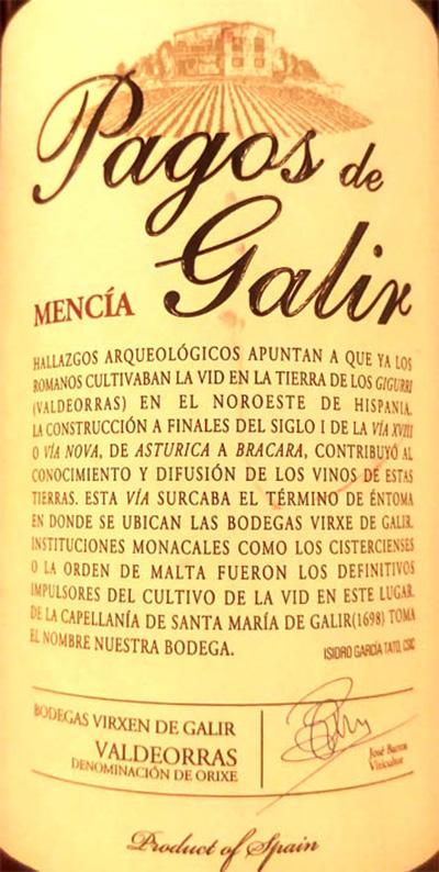 Отзыв о вине Pagos del Galir Mencia 2016