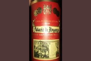 Отзыв о вине Palacio de Arganza Cabernet Sauvignon - Mencia 2012