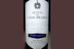 Отзыв о вине Quinta do Casal Branco vinho tinto 2015